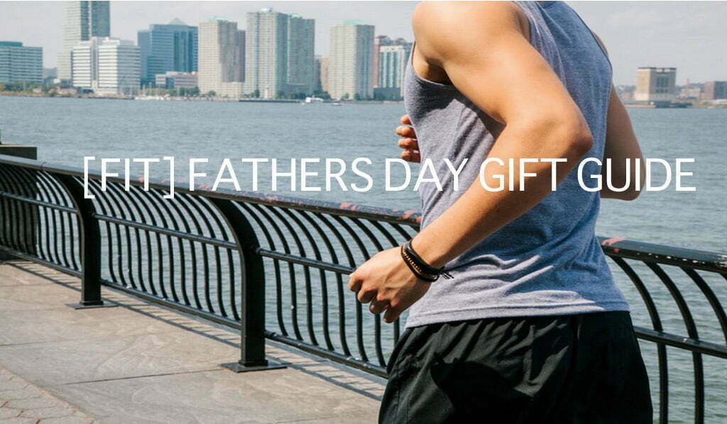[Fit] Father's Day gift guide